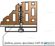 Комплект Н2 – Крепление на пустотелый кирпич, газосиликатный блок