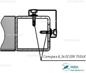 Комплект Т6 – Крепление на металлоконструкцию