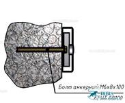 Комплект Т9 – Крепление на бетон полнотелый кирпич