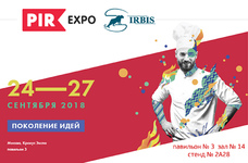 Выставка PIR Expo Russian Hospitality Week