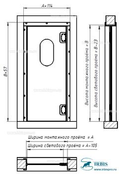 МДО(Пст) - на петле Cas 4150