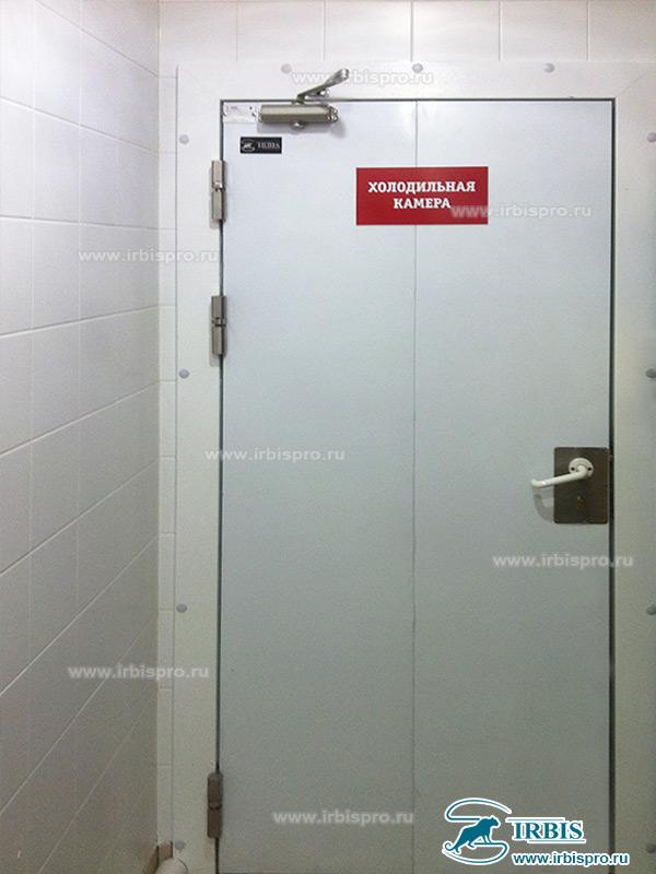 Холодильная противопожарная дверь